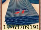 阻燃橡胶挡尘帘 耐高温高质量挡尘帘批发销售