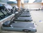 BH跑步机维修科技(天津本地)售后服务中心电话