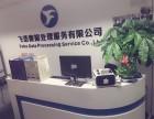 扬州飞浩数据恢复 U盘 视频监控数据恢复