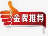 阳新县美太太燃气灶维修客服服务中心