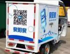 和平南大街送水-南京南街-单位送水三好桥送水公司