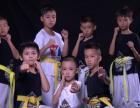 南宁ITF跆拳道少儿跆拳道暑假班跆拳道