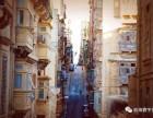 外籍人士将马耳他列为工作与生活都能平衡的好地方!