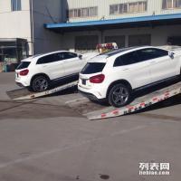 北京汽车救援,汽车救援电话,24小时拖车