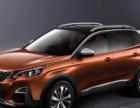 剑指中级SUV市场 东风标致4008成都车展全球首