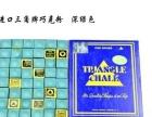 丹东出售台球桌(新、二手)台球配件更换台尼