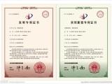 申请专利需要满足些条件沈阳里申请专利下证快低
