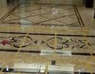 全屋高品质瓷砖美缝 我们98%的工程来源于口碑相传