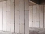装修用轻质墙板,隔音,隔热,防水耐火的轻质墙板 公司电话