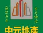 出租海丰海城富兴小区附近100方 可做仓库 厂房