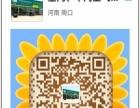 郑州绿控环保科技有限公司周口分公司