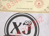 哈尔滨版权等级办理,可做logo,logo注册