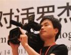 三门峡活动会议摄像摄影