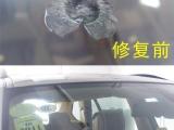 专业车身凹陷修复 玻璃修补