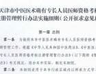 中医专长医师的执业范围是什么,执业地点是怎么规定的