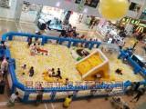 易欣可定制大型海洋球池淘气堡充气海洋球池幼儿园球池透明海洋球