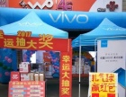衡山 开发区市场 电子通讯 商业街卖场