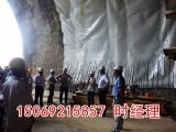 优质eva防水板材价格,山体隧道防水板价格,复合吊带防水板