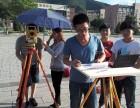 重庆工程造价专业火热招生
