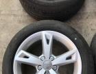 17款奥迪A4L原车轮毂轮胎