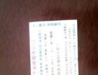 广南荣华家政服务中心