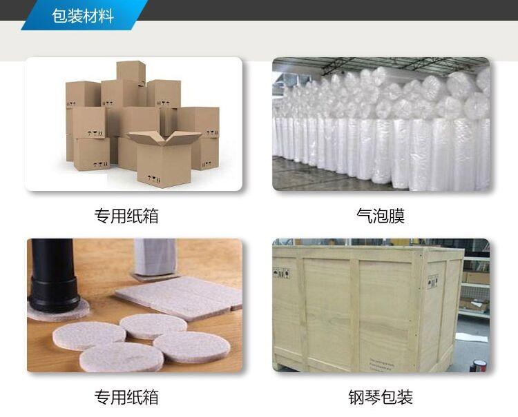 上海浦东新区唐镇搬家公司 上海大众搬家公司居民搬家长途搬家