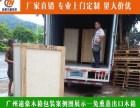 广州番禺区南村打木架价格