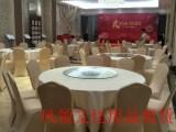 深圳专业桌椅出租 塑胶椅 圆吧桌 吧椅 宴会桌 沙发椅出租