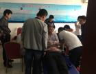 8月21日举办广州罗氏正骨手法研修班