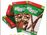 (1400)韩国食品批发 进口饼干 乐天杏仁果仁巧克力棒 40盒