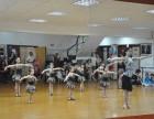 上海長寧拉丁舞培訓-專業拉丁舞培訓班