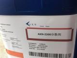 AKN-725酸催化剂烤漆用