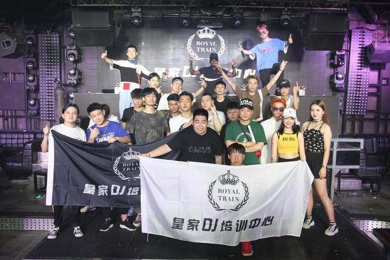佛山皇家DJ学院培训中心,佛山哪里有DJ培训中心