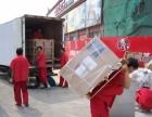 灞桥红旗搬家公司哪家好