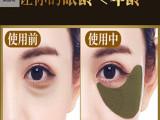 莱丽奇化妆品加工-贵妇眼膜贴代工-广州从化区眼膜贴加工