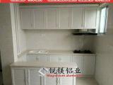 仿实木纹铝合金 浴室柜洗漱台铝材 浴室柜铝型材 全铝家居铝材