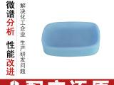 pvc树脂配方 防腐剂 聚氯乙烯树脂配方