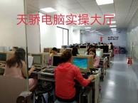 万江UG加工结构培训 UG加工电脑培训 万江UG加工培训学校