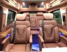 上海青浦商务车内饰改装航空座椅 正副驾皮套包覆