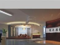酒店装修 五星级酒店设计 办公室装修