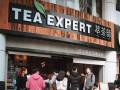 萃茶师总部在哪 萃茶师加盟电话 萃茶师官网