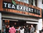 萃茶师如何加盟 萃茶师加盟热线 萃茶师加盟