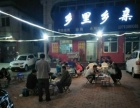 济南商铺章丘大学城附近盈利饭店转让