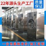 乳胶烘干机厂商|通江洗涤机械畅销乳胶烘干机提供商