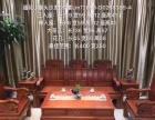 红木家具沙发博古架实木大板桌茶桌餐桌家具