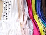 厂家直销批发100%桑蚕丝真丝绸缎双绉打底吊带裙连衣裙睡衣睡裙