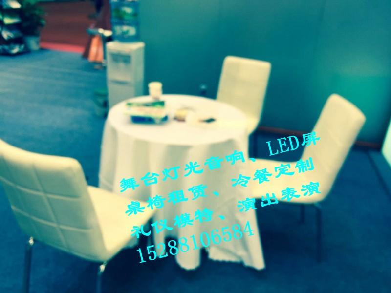 舞台灯光音响 LED屏 桌椅 沙发 电视 彩虹门 启动球租赁