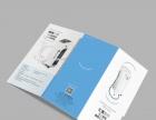 专业印刷生产各类包装盒,手提袋,吸塑卡牌,礼品盒