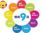 义乌专业儿童学习能力培养,提供综合素质