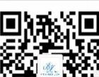 内蒙古博扬货物运输代理有限公司